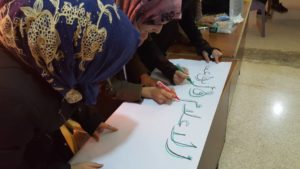Empower the Women Fingerprint in Journalism and Media 3