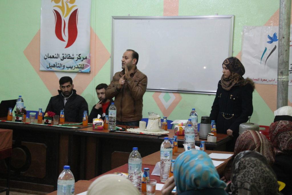 Building A Sytian Foster for Civil Society Organizations Maarret Alnuman2