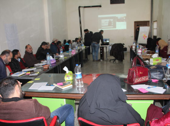 c81f5fbd60f Building the Capacity of Educational Cadre - Glimpse