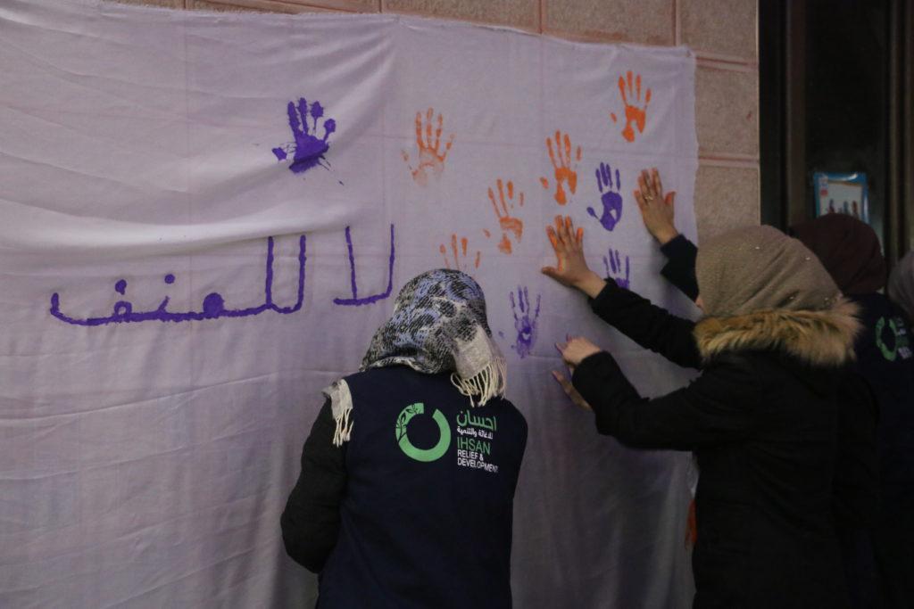 Gender Based Violence Conference in Idlib