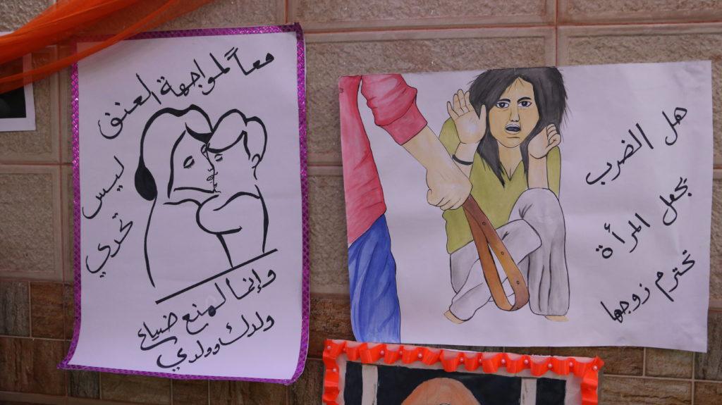 Gender Based Violence Conference in Idlib3