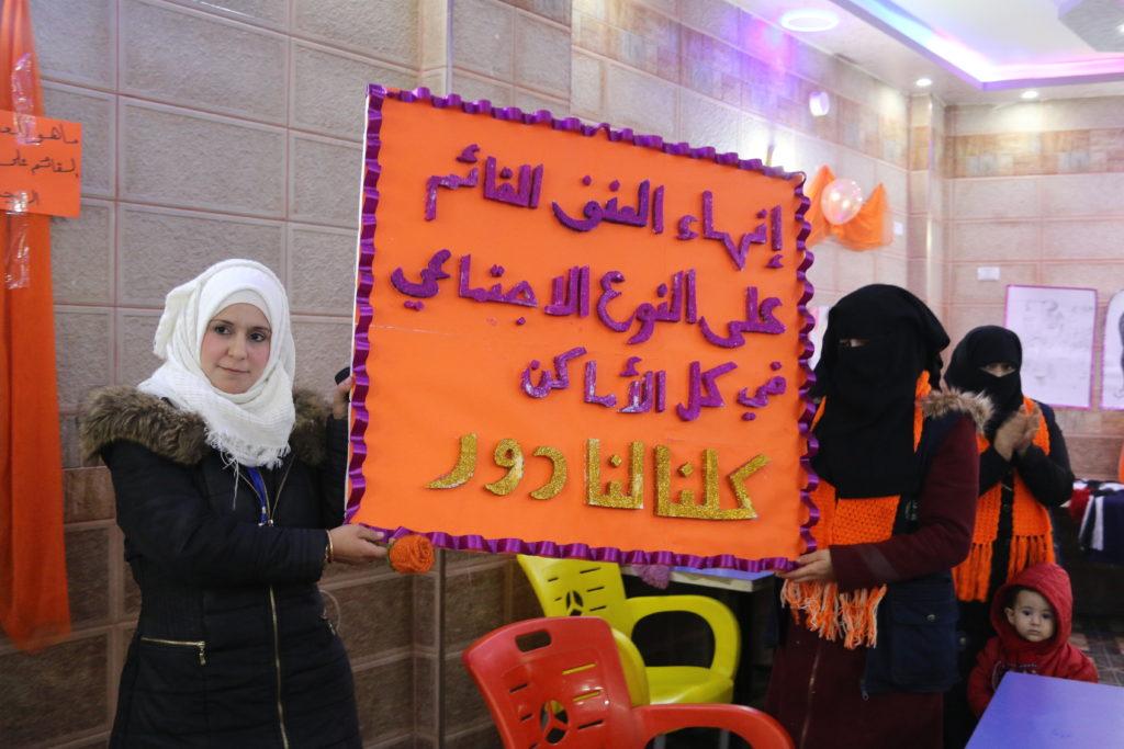 Gender Based Violence Conference in Idlib5