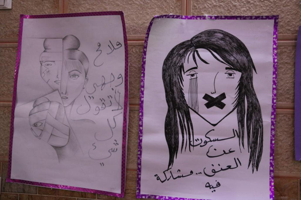 Gender Based Violence Conference in Idlib5 (2)