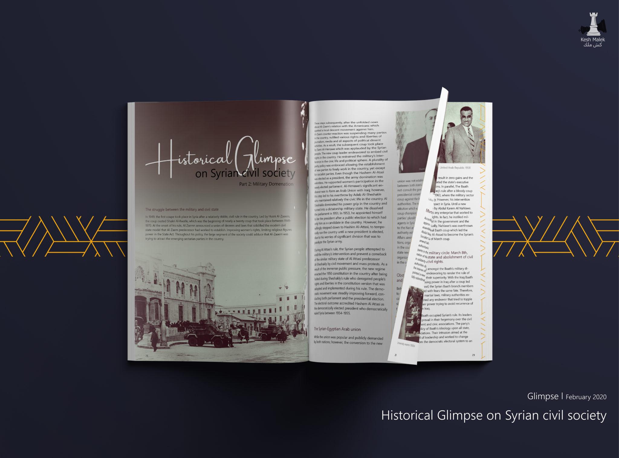 Historical glimpse on Syrian civil society pt 2