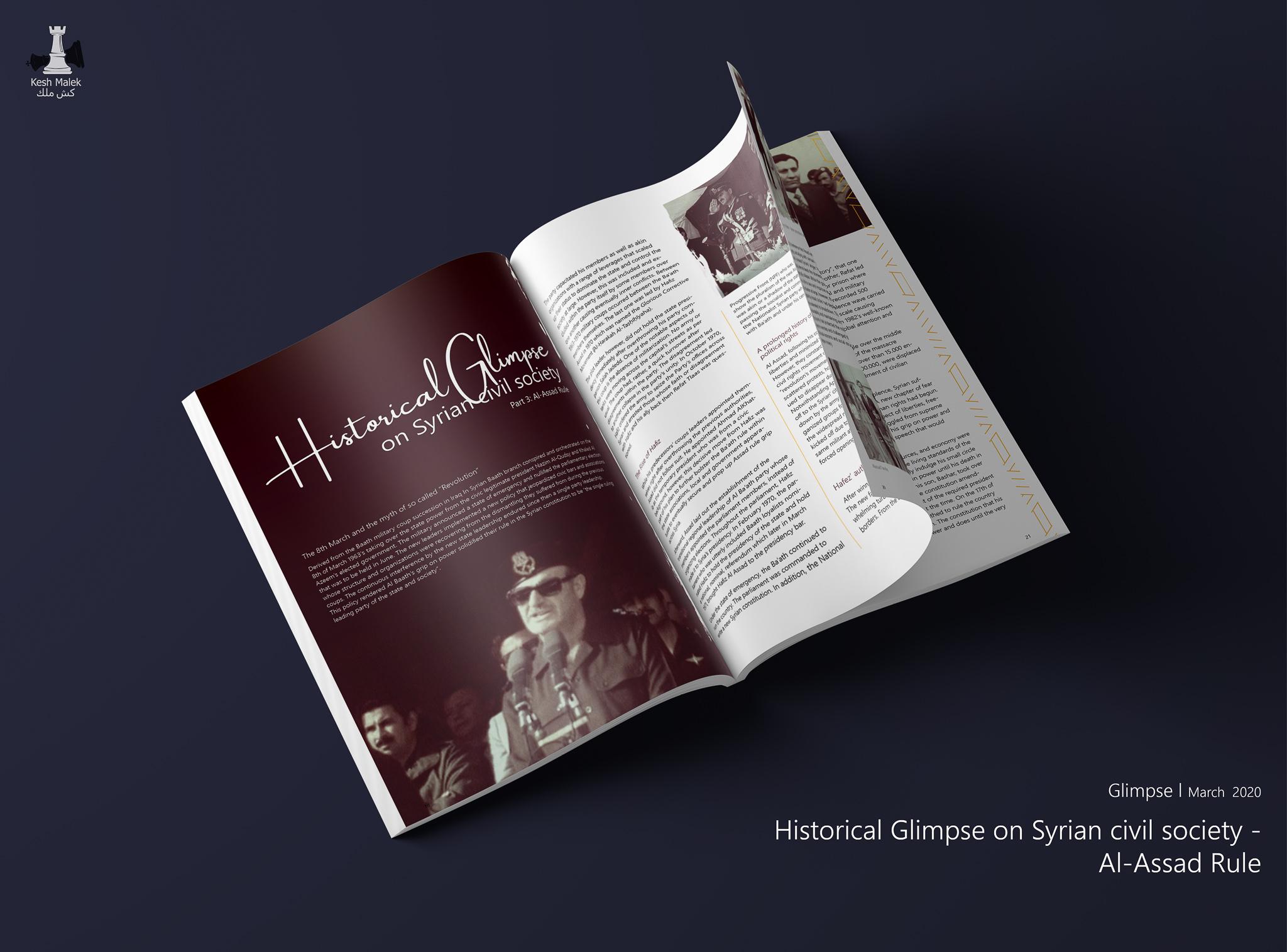 Historical Glimpse on Syrian civil society – Al-Assad Rule