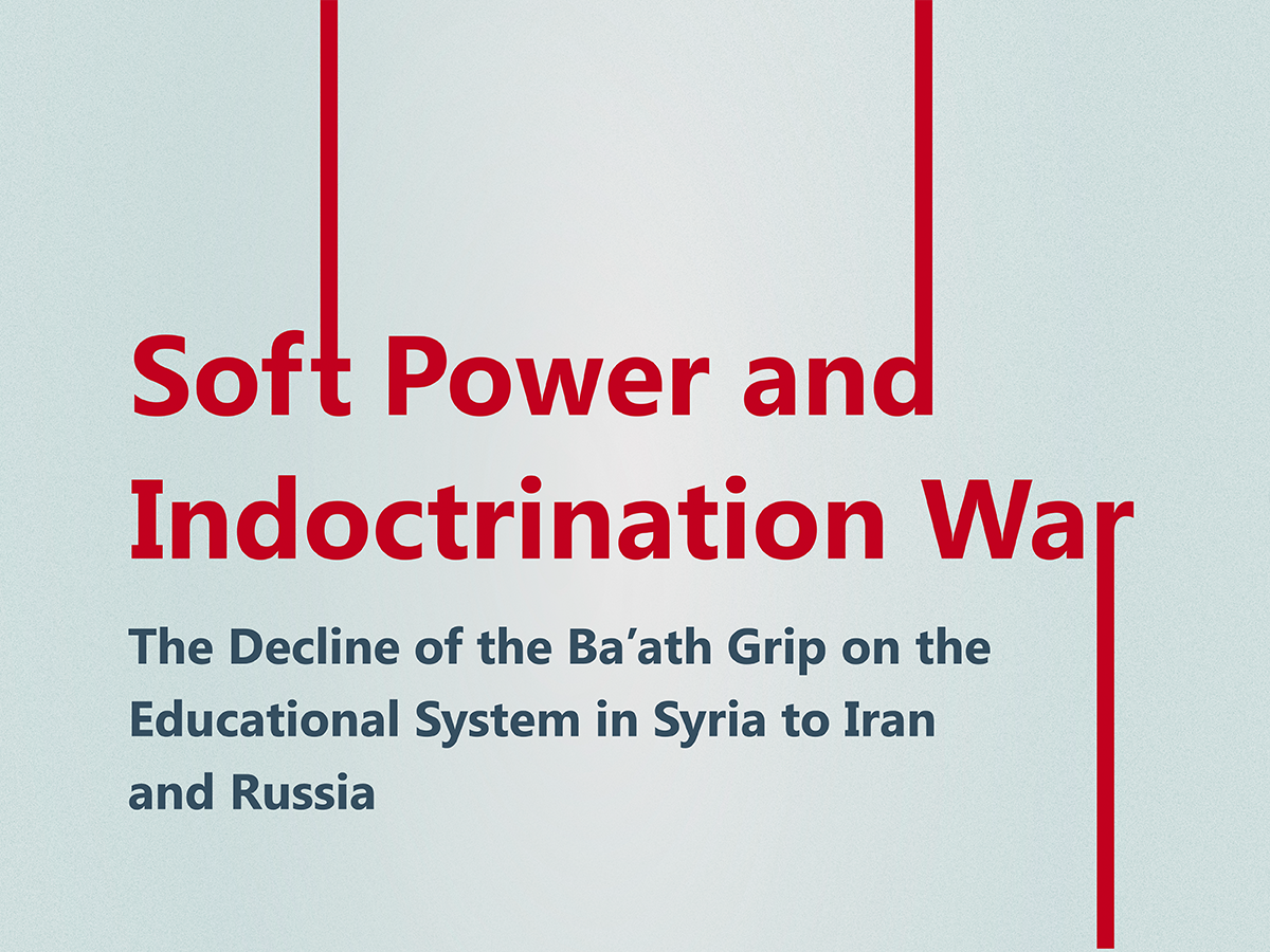 Syria || Soft Power and Indoctrination War