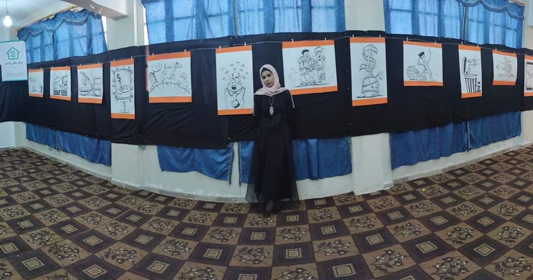Syria || Caricature Gallery In Idlib by Amani Ali