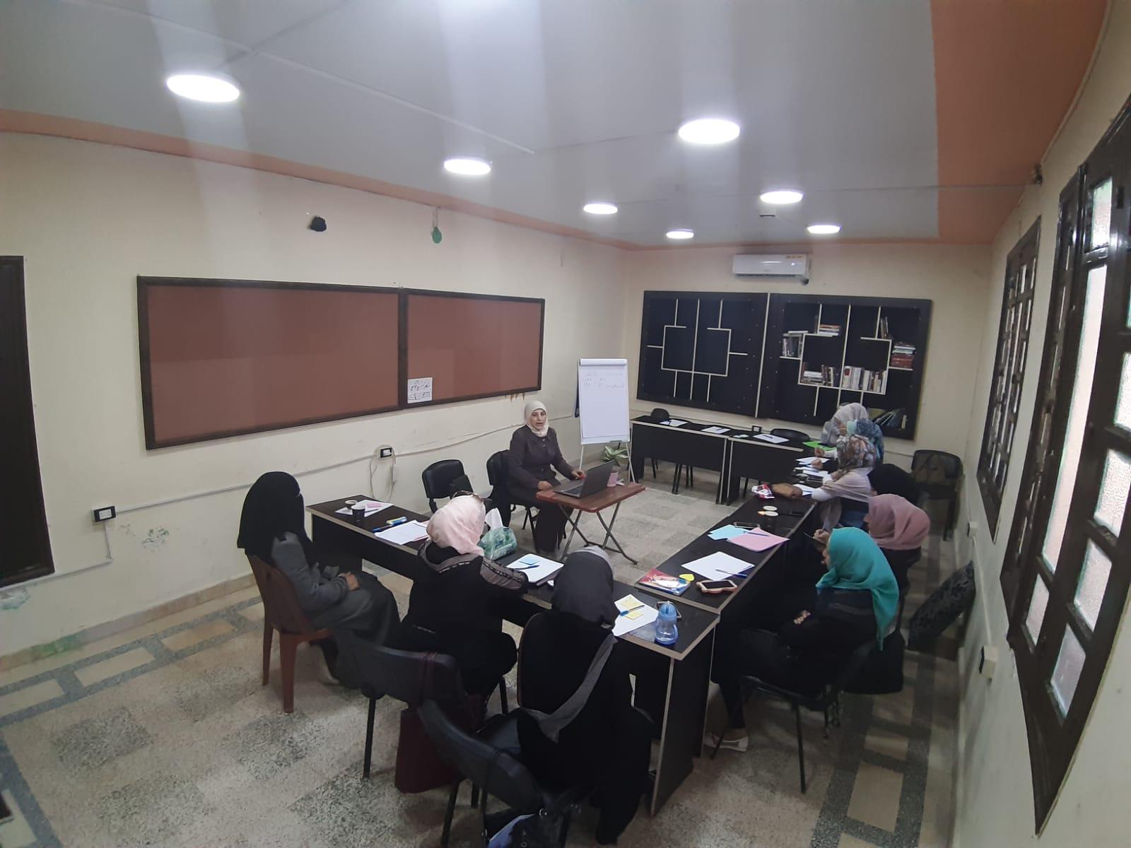 Syria || Female Political Workshop