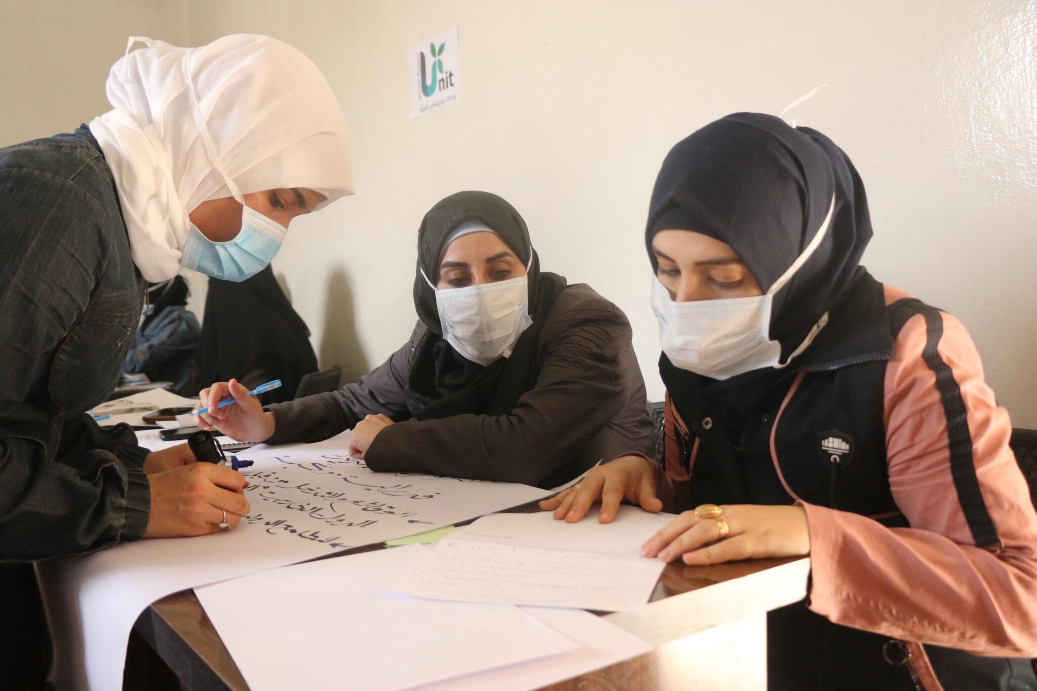 Syria    Governance Training Workshop